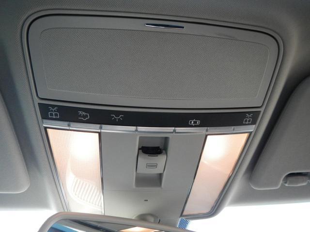 S350 S65AMGエアロ ディーラー車 20インチAW AMGマフラー 本革電動シート サンルーフ 純正ナビ バックカメラ シートヒーター ETC 障害物センサー(40枚目)