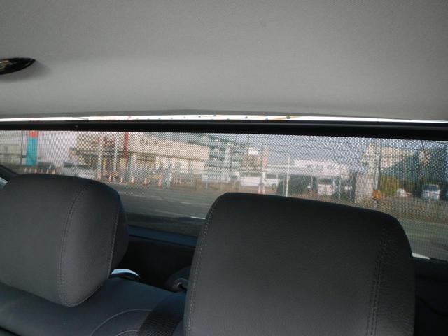 S350 S65AMGエアロ ディーラー車 20インチAW AMGマフラー 本革電動シート サンルーフ 純正ナビ バックカメラ シートヒーター ETC 障害物センサー(41枚目)