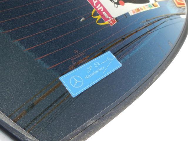 S350 S65AMGエアロ ディーラー車 20インチAW AMGマフラー 本革電動シート サンルーフ 純正ナビ バックカメラ シートヒーター ETC 障害物センサー(55枚目)
