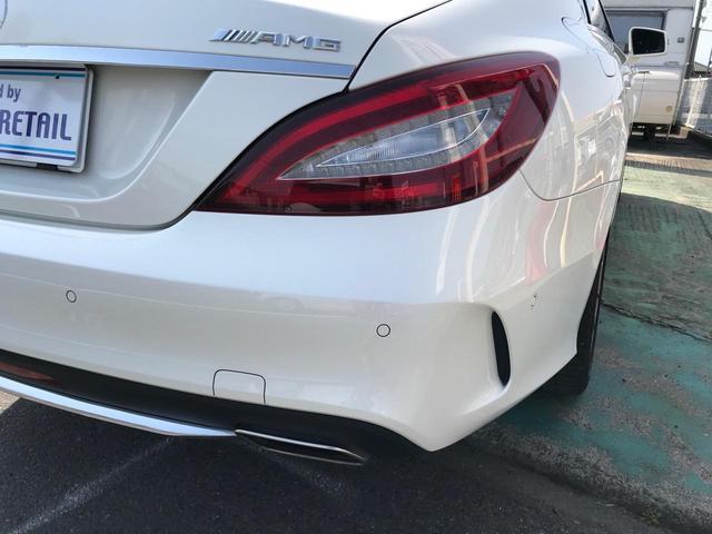 CLS220d AMGライン ブルーテック ワンオーナー ディーラー車 純正ナビ フルセグTV バックカメラ レーダーブレーキ 障害物センサー 電動レザーシート 禁煙車 電動バックドア(17枚目)