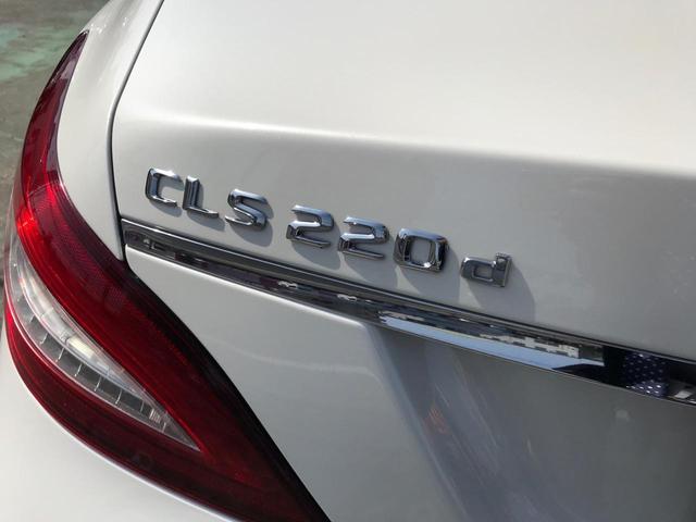CLS220d AMGライン ブルーテック ワンオーナー ディーラー車 純正ナビ フルセグTV バックカメラ レーダーブレーキ 障害物センサー 電動レザーシート 禁煙車 電動バックドア(19枚目)