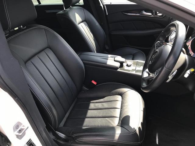 CLS220d AMGライン ブルーテック ワンオーナー ディーラー車 純正ナビ フルセグTV バックカメラ レーダーブレーキ 障害物センサー 電動レザーシート 禁煙車 電動バックドア(21枚目)