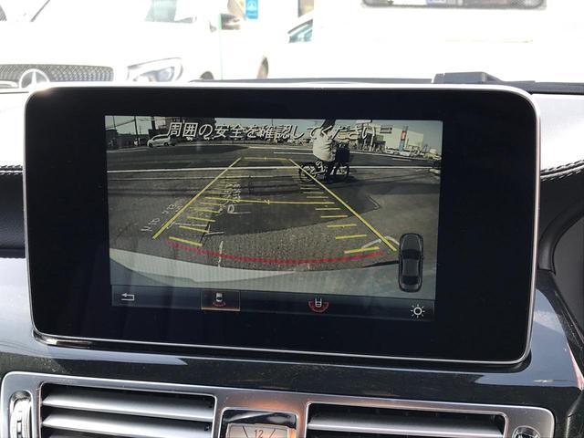 CLS220d AMGライン ブルーテック ワンオーナー ディーラー車 純正ナビ フルセグTV バックカメラ レーダーブレーキ 障害物センサー 電動レザーシート 禁煙車 電動バックドア(25枚目)