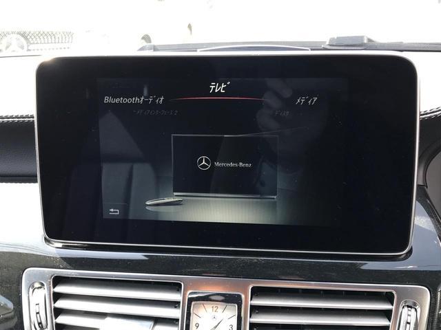 CLS220d AMGライン ブルーテック ワンオーナー ディーラー車 純正ナビ フルセグTV バックカメラ レーダーブレーキ 障害物センサー 電動レザーシート 禁煙車 電動バックドア(26枚目)