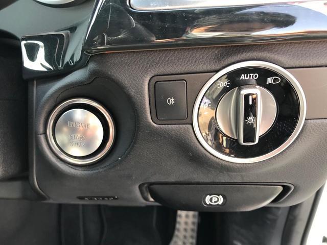 CLS220d AMGライン ブルーテック ワンオーナー ディーラー車 純正ナビ フルセグTV バックカメラ レーダーブレーキ 障害物センサー 電動レザーシート 禁煙車 電動バックドア(35枚目)