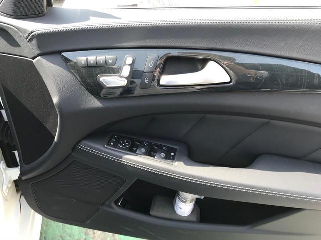 CLS220d AMGライン ブルーテック ワンオーナー ディーラー車 純正ナビ フルセグTV バックカメラ レーダーブレーキ 障害物センサー 電動レザーシート 禁煙車 電動バックドア(36枚目)