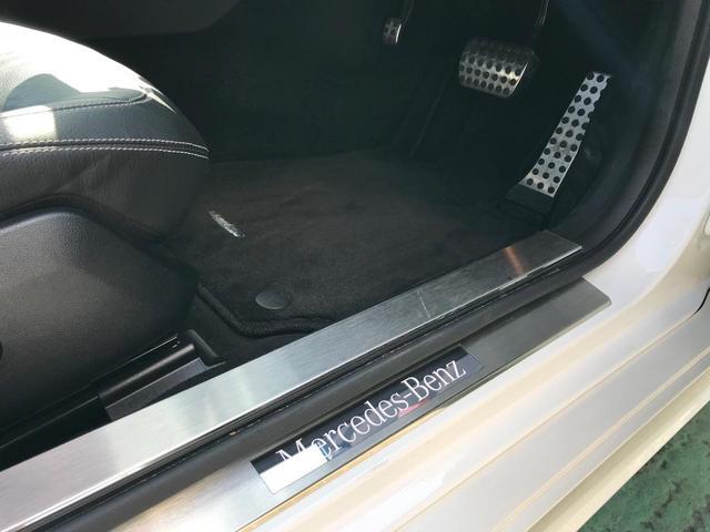 CLS220d AMGライン ブルーテック ワンオーナー ディーラー車 純正ナビ フルセグTV バックカメラ レーダーブレーキ 障害物センサー 電動レザーシート 禁煙車 電動バックドア(37枚目)
