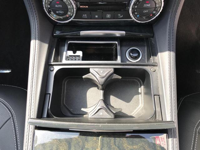 CLS220d AMGライン ブルーテック ワンオーナー ディーラー車 純正ナビ フルセグTV バックカメラ レーダーブレーキ 障害物センサー 電動レザーシート 禁煙車 電動バックドア(41枚目)