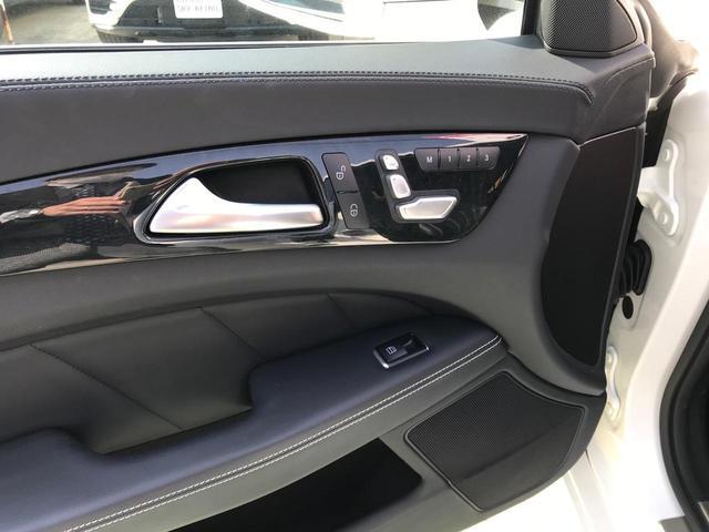 CLS220d AMGライン ブルーテック ワンオーナー ディーラー車 純正ナビ フルセグTV バックカメラ レーダーブレーキ 障害物センサー 電動レザーシート 禁煙車 電動バックドア(55枚目)