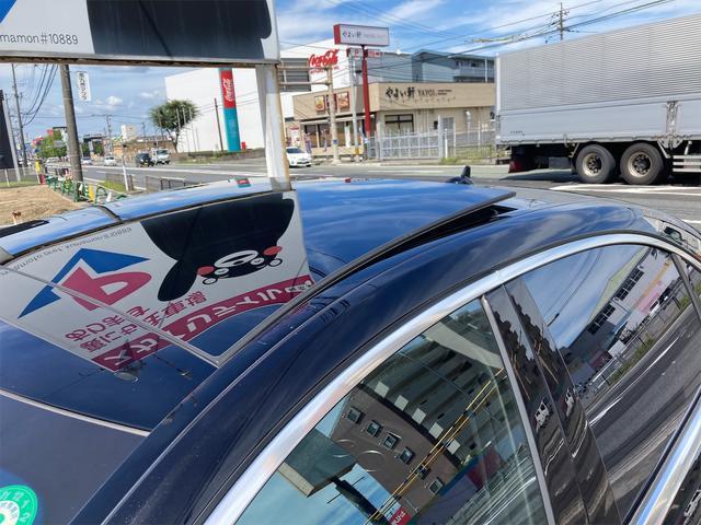 S550ロング AMGライン ショーファーパッケージ ワンオーナー 禁煙車 ディーラー車 右ハンドル レザーシート パノラマサンルーフ オットマン ナビ 360度カメラ リヤモニター(10枚目)
