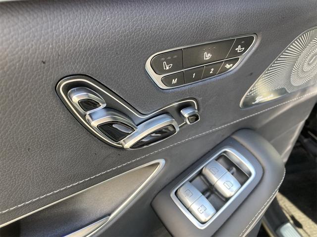 S550ロング AMGライン ショーファーパッケージ ワンオーナー 禁煙車 ディーラー車 右ハンドル レザーシート パノラマサンルーフ オットマン ナビ 360度カメラ リヤモニター(25枚目)
