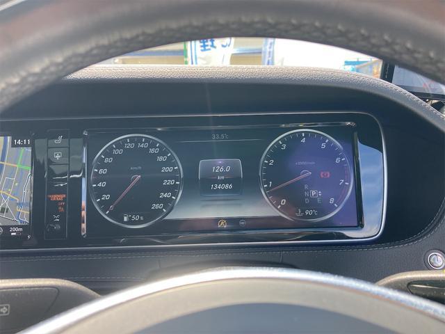 S550ロング AMGライン ショーファーパッケージ ワンオーナー 禁煙車 ディーラー車 右ハンドル レザーシート パノラマサンルーフ オットマン ナビ 360度カメラ リヤモニター(40枚目)