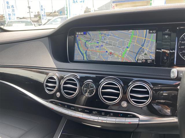 S550ロング AMGライン ショーファーパッケージ ワンオーナー 禁煙車 ディーラー車 右ハンドル レザーシート パノラマサンルーフ オットマン ナビ 360度カメラ リヤモニター(41枚目)