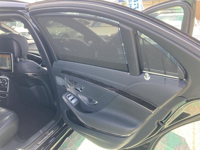 S550ロング AMGライン ショーファーパッケージ ワンオーナー 禁煙車 ディーラー車 右ハンドル レザーシート パノラマサンルーフ オットマン ナビ 360度カメラ リヤモニター(49枚目)