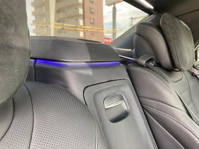 S550ロング AMGライン ショーファーパッケージ ワンオーナー 禁煙車 ディーラー車 右ハンドル レザーシート パノラマサンルーフ オットマン ナビ 360度カメラ リヤモニター(61枚目)