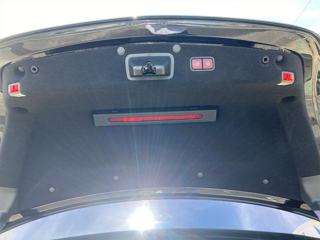S550ロング AMGライン ショーファーパッケージ ワンオーナー 禁煙車 ディーラー車 右ハンドル レザーシート パノラマサンルーフ オットマン ナビ 360度カメラ リヤモニター(65枚目)