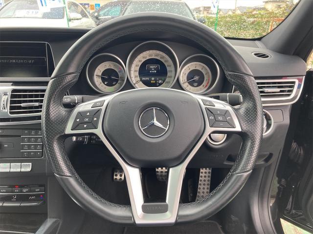 E400 アバンギャルド AMGライン V6 BITURBO ディーラー車 右ハンドル ニッチェ19inアルミ AMGルックグリル LEDライト マフラー中間カスタム トランクスポイラー サンルーフ レザーパワーシート(29枚目)