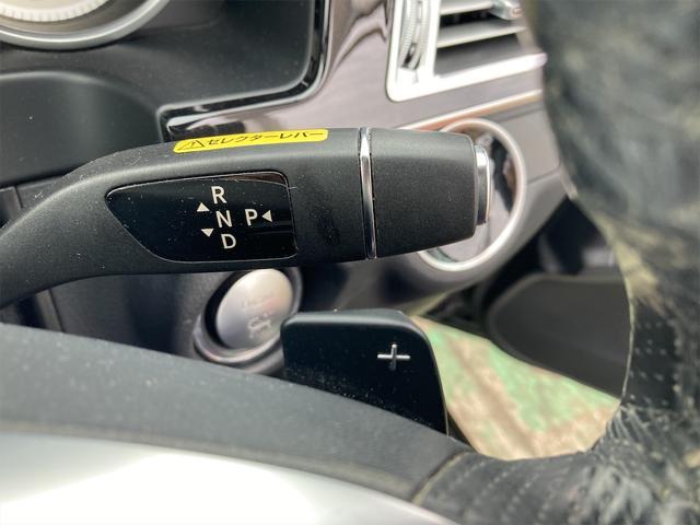 E400 アバンギャルド AMGライン V6 BITURBO ディーラー車 右ハンドル ニッチェ19inアルミ AMGルックグリル LEDライト マフラー中間カスタム トランクスポイラー サンルーフ レザーパワーシート(31枚目)