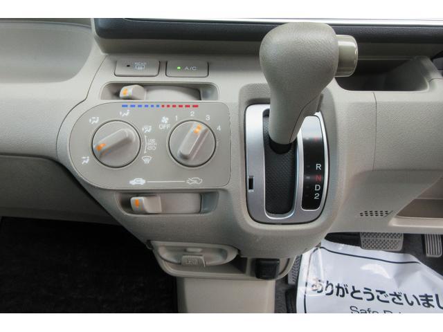 ホンダ ライフ G キーレス エアバック ABS タイベル交換込み