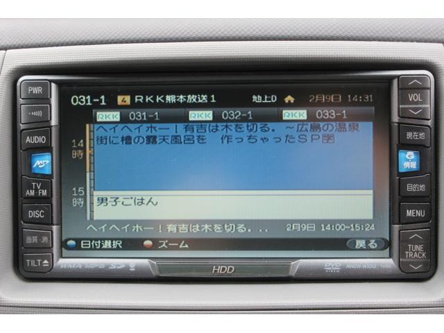 Xリミテッド 片側パワースライドドア HDDナビ フルセグ(14枚目)