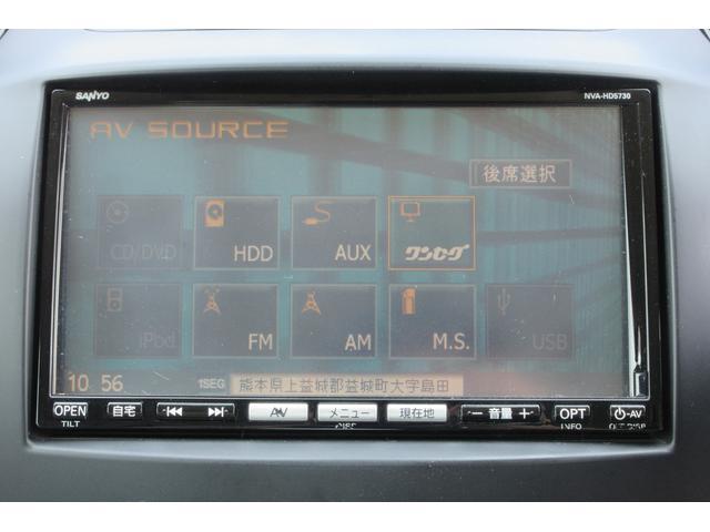 13C-V HDDナビ ワンセグTV DVD再生 キーレス(15枚目)
