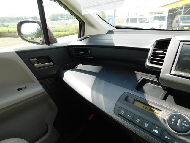 「ホンダ」「フリード」「ミニバン・ワンボックス」「熊本県」の中古車13