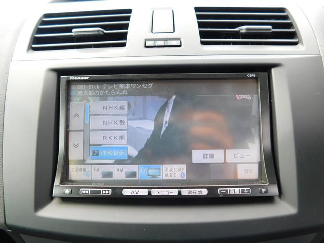 「マツダ」「アクセラスポーツ」「コンパクトカー」「熊本県」の中古車13