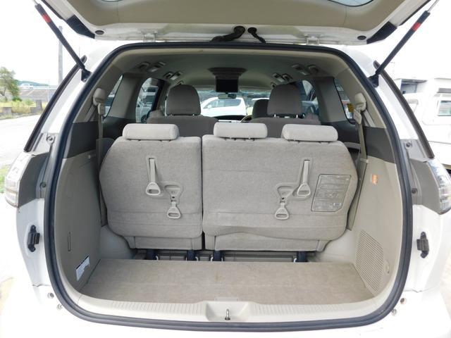 「トヨタ」「エスティマ」「ミニバン・ワンボックス」「熊本県」の中古車20