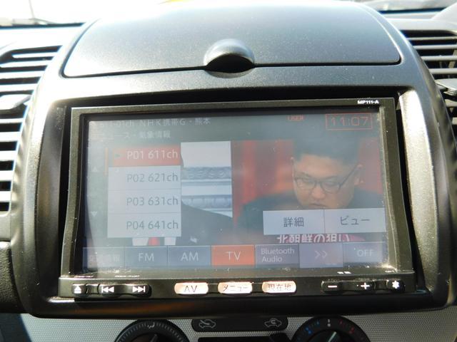 「日産」「ノート」「コンパクトカー」「熊本県」の中古車14