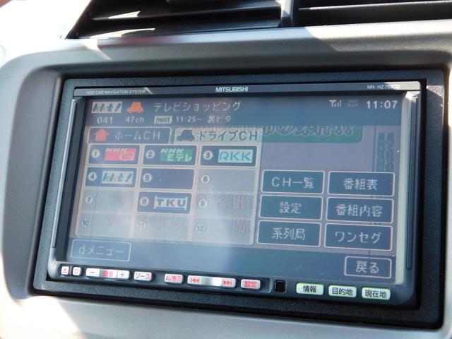 熊本県外のお客様は、「お支払総額」+県外名義変更2.5万円(納車費別)が乗出価格となります。軽自動車は、プラス1万円となります。毎月多数の販売実績御座いますので安心してご検討下さい。