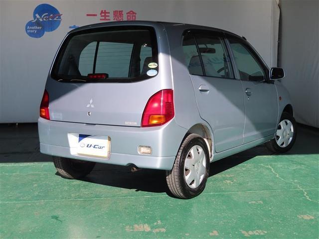 「三菱」「ミニカ」「軽自動車」「宮崎県」の中古車2
