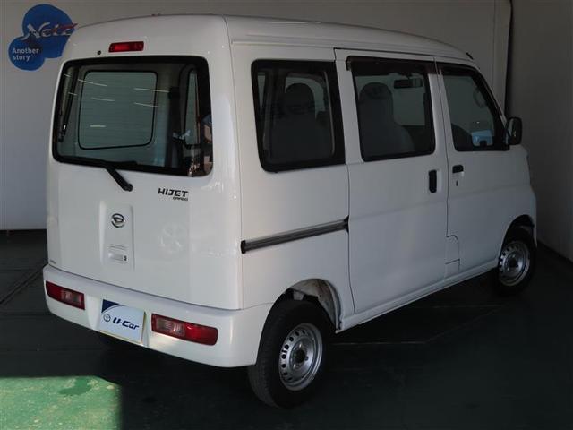 「ダイハツ」「ハイゼットカーゴ」「軽自動車」「宮崎県」の中古車2