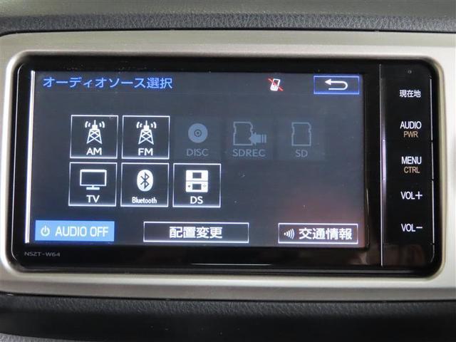 「トヨタ」「ヴィッツ」「コンパクトカー」「宮崎県」の中古車9