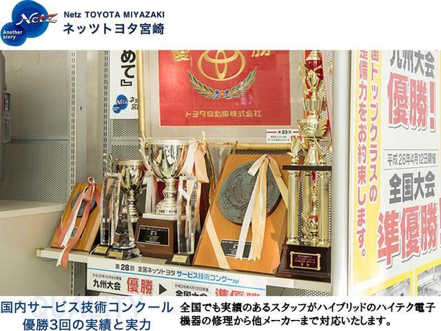 「トヨタ」「ヴィッツ」「コンパクトカー」「宮崎県」の中古車32