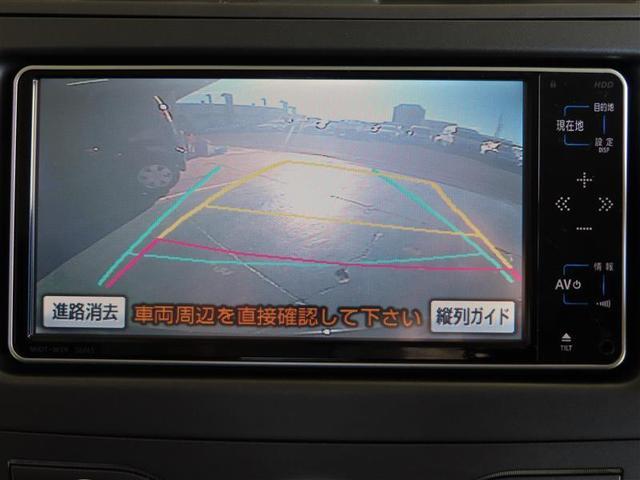 1.5X 記録簿 HDDナビ ワンセグ DVD再生 バックカメラ キーレス ETC HIDヘッドライト(10枚目)