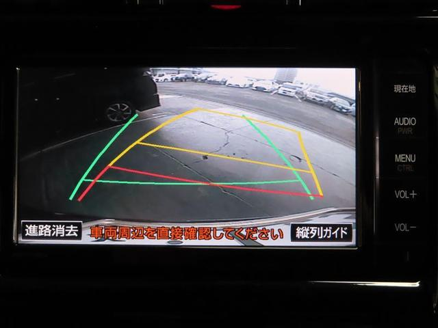 プレミアム 記録簿 衝突被害軽減システム 横滑り防止機能 メモリーナビ フルセグ DVD再生 バックカメラ スマートキー キーレス ETC オートクルーズコントロール LEDヘッドランプ 4WD アルミホイール(10枚目)