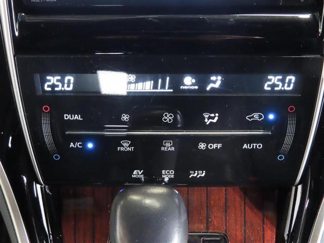 プレミアム 記録簿 衝突被害軽減システム 横滑り防止機能 メモリーナビ フルセグ DVD再生 バックカメラ スマートキー キーレス ETC オートクルーズコントロール LEDヘッドランプ 4WD アルミホイール(11枚目)