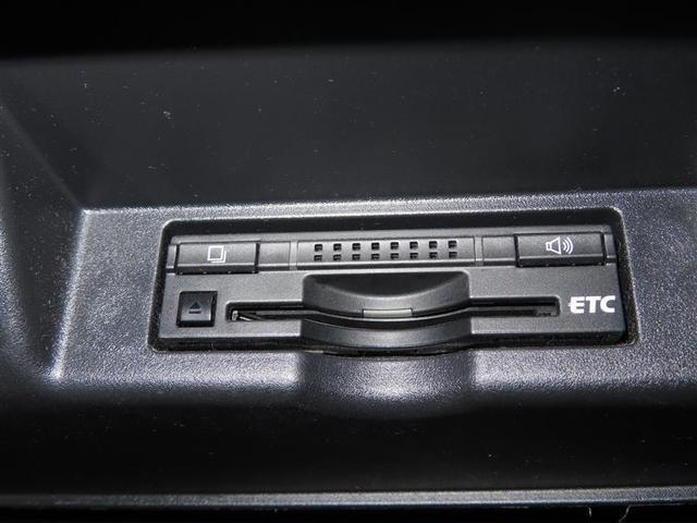 プレミアム 記録簿 衝突被害軽減システム 横滑り防止機能 メモリーナビ フルセグ DVD再生 バックカメラ スマートキー キーレス ETC オートクルーズコントロール LEDヘッドランプ 4WD アルミホイール(12枚目)