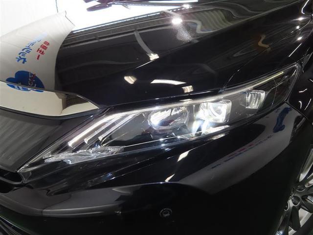 プレミアム 記録簿 衝突被害軽減システム 横滑り防止機能 メモリーナビ フルセグ DVD再生 バックカメラ スマートキー キーレス ETC オートクルーズコントロール LEDヘッドランプ 4WD アルミホイール(13枚目)