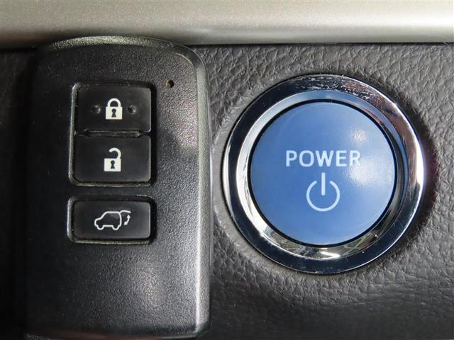 プレミアム 記録簿 衝突被害軽減システム 横滑り防止機能 メモリーナビ フルセグ DVD再生 バックカメラ スマートキー キーレス ETC オートクルーズコントロール LEDヘッドランプ 4WD アルミホイール(14枚目)