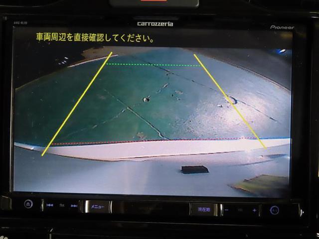 ハイブリッドG エアロツアラー 衝突被害軽減システム 横滑り防止機能 メモリーナビ フルセグ DVD再生 バックカメラ スマートキー キーレス LEDヘッドランプ アルミホイール(10枚目)