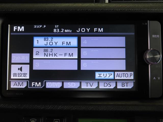 G 記録簿 横滑り防止機能 メモリーナビ フルセグ DVD再生 バックカメラ スマートキー キーレス ETC アルミホイール(9枚目)