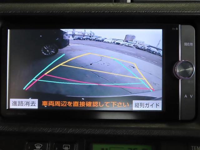 G 記録簿 横滑り防止機能 メモリーナビ フルセグ DVD再生 バックカメラ スマートキー キーレス ETC アルミホイール(10枚目)
