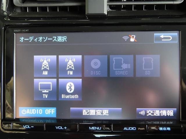 Aツーリングセレクション 記録簿 衝突被害軽減システム 横滑り防止機能 メモリーナビ フルセグ DVD再生 バックカメラ スマートキー キーレス ETC LEDヘッドランプ アルミホイール(10枚目)