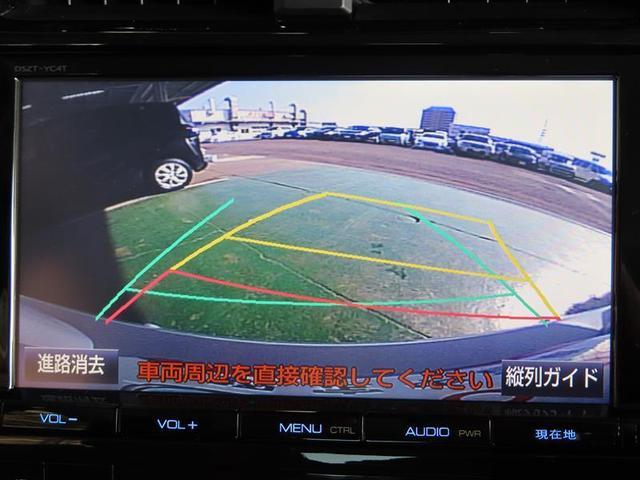 Aツーリングセレクション 記録簿 衝突被害軽減システム 横滑り防止機能 メモリーナビ フルセグ DVD再生 バックカメラ スマートキー キーレス ETC LEDヘッドランプ アルミホイール(11枚目)