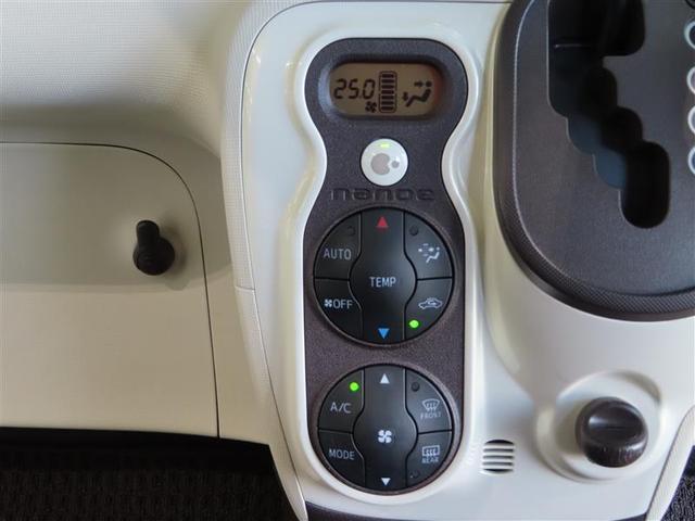 G 横滑り防止機能 メモリーナビ フルセグ DVD再生 バックカメラ スマートキー キーレス ETC 電動スライドドア HIDヘッドライト(13枚目)