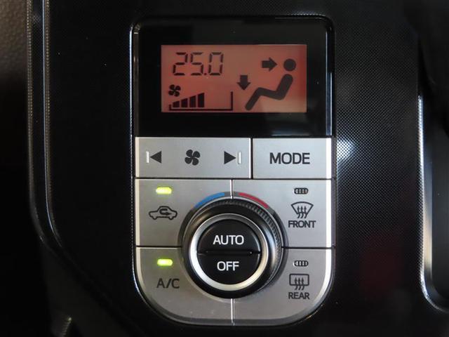 G-T 記録簿 衝突被害軽減システム アイドリングストップ 横滑り防止機能 メモリーナビ フルセグ DVD再生 ミュージックプレイヤー接続可 バックカメラ スマートキー キーレス ETC 両側電動スライド(12枚目)