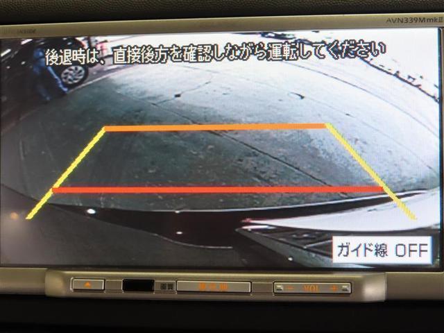 1.8X 記録簿 横滑り防止機能 メモリーナビ フルセグ DVD再生 バックカメラ スマートキー キーレス アルミホイール(11枚目)