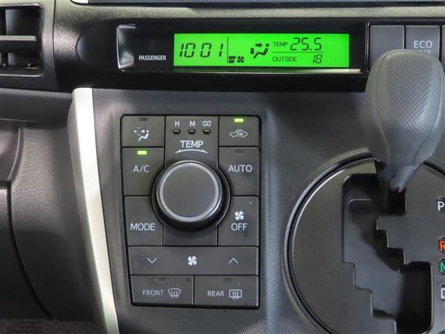 1.8X 記録簿 横滑り防止機能 メモリーナビ フルセグ DVD再生 バックカメラ スマートキー キーレス アルミホイール(13枚目)