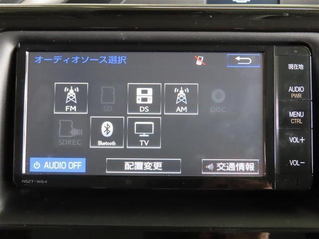 ZS 煌 記録簿 衝突被害軽減システム アイドリングストップ 横滑り防止機能 メモリーナビ フルセグ DVD再生 バックカメラ スマートキー キーレス 両側電動スライド LEDヘッドランプ アルミホイール(10枚目)